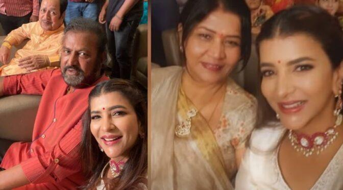 Lakshmi manchu family at Raghubabu daughter engagement!
