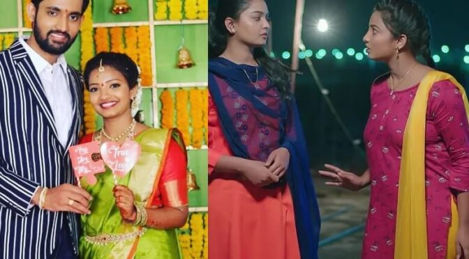 Prema entha madhuram serial actress Madhu sri engagement photos!