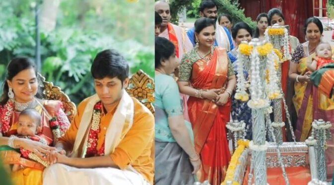 Gali Janardhan reddy Grand daughter naming Ceremony photos!